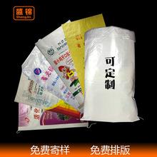 白色加厚防水定制彩印蛇皮覆膜编织袋pp聚丙烯肥料包装
