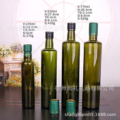 厂家现货直销棕色圆橄榄油瓶花生油瓶 葡萄酒瓶 支持定制
