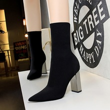 3128-2 European and American women's boots, metal and heels and high heels.