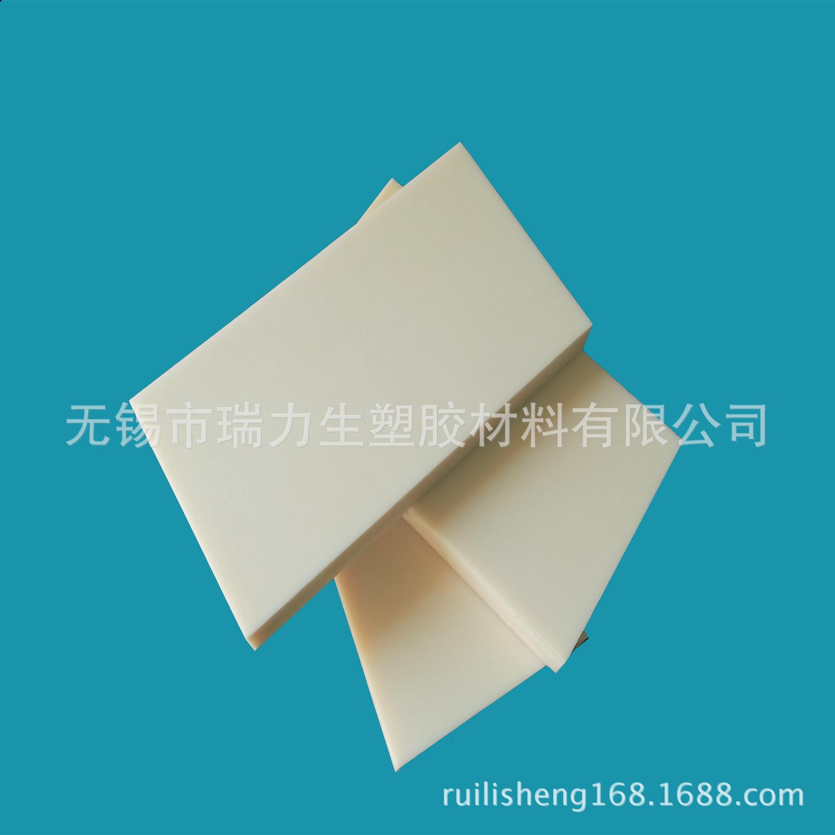 防静电POM板-1.jpg