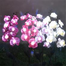 太阳能8枝一束5tou蝴蝶兰户外花灯庭院装饰草坪灯仿真花灯