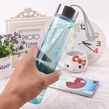 H2O透明磨砂水杯 户外便携提绳棒棒杯子 情侣茶杯 果茶杯塑料杯子