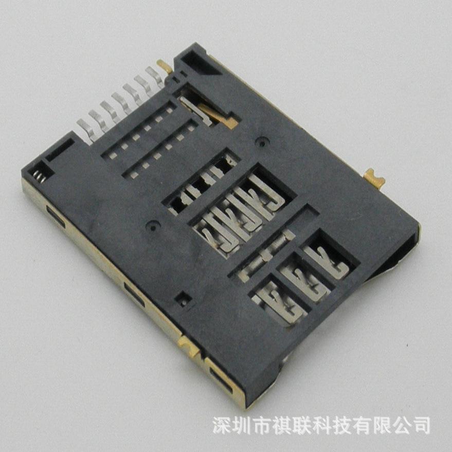 SIM卡座 自弹  Push Push 1.85H 6PIN 8PIN 带CDpin 无定位柱