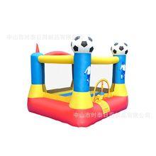 充气城堡跳床蹦蹦床淘气堡滑滑梯室内外家庭大型游乐玩具