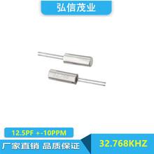 直插晶振3*8 32.768KHZ 32.768K圓柱晶體DT-308 12.5PF +-10PPM