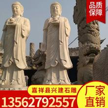 供應佛像 花崗巖材質佛像 寺院宗教場所用品