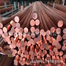 专业产销锡青铜铝青铜铍青铜紫铜黄铜铬锆铜磷铜镍白铜板棒管带线