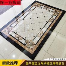 简欧现代客厅拼花瓷砖拼图过道无限拼接抛晶砖欧式玄关地毯地砖