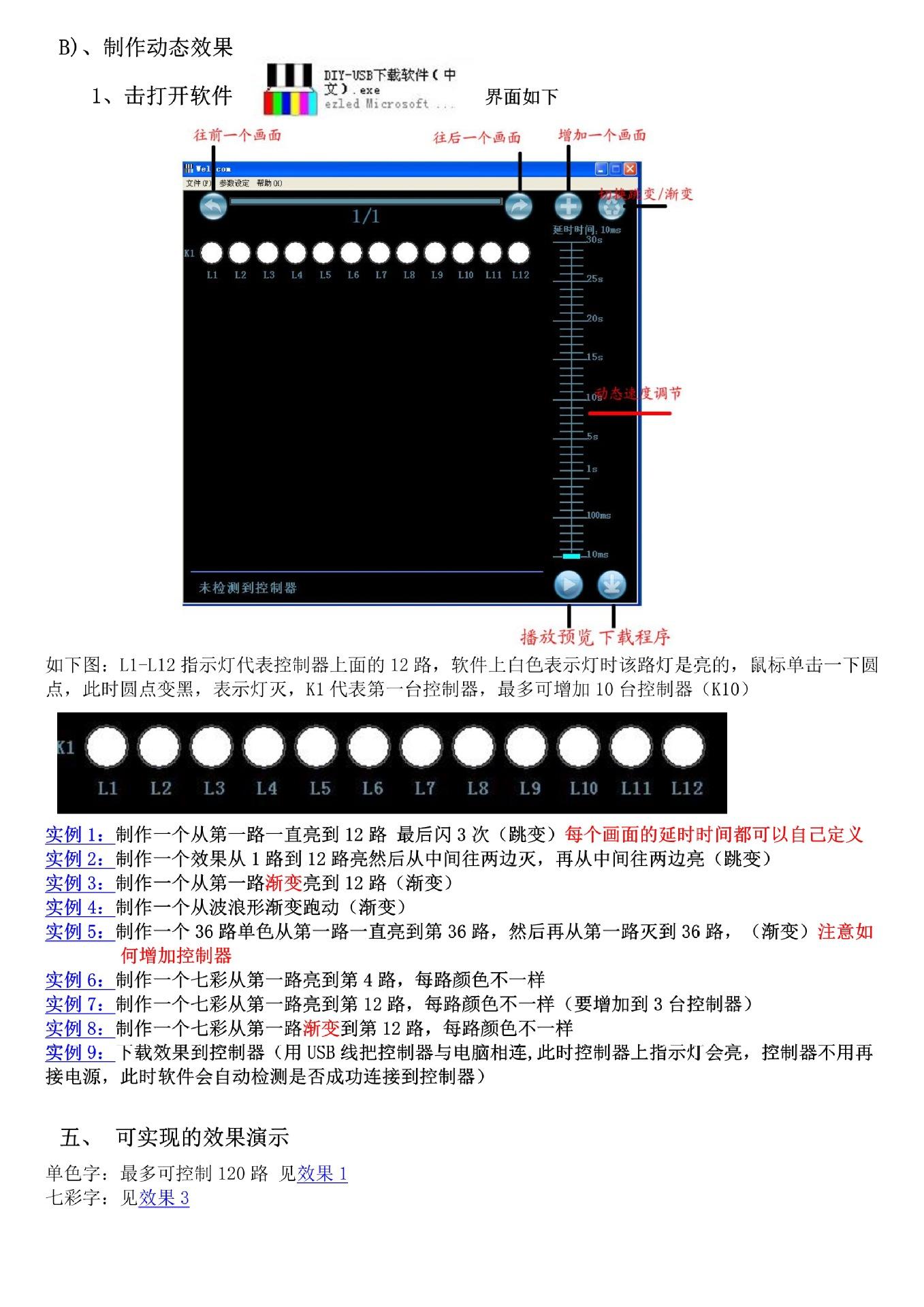 DIY-USB_3.jpg