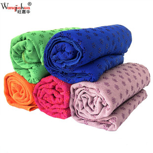 High-density yoga towels, yoga blankets, yoga mats, particles, fitness exercise mats, yoga towels