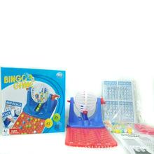 兒童益智Bingo賓果搖獎機模擬彩票中獎 抽獎游戲酒吧賭具系列玩具