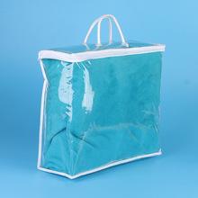 專業生產床上用品包裝袋家紡PVC手提被子包裝透明睡衣袋可印LOGO
