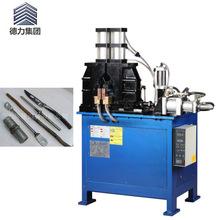 全國聯保閃光對焊機生產廠家 鋼管對焊機廠家直銷