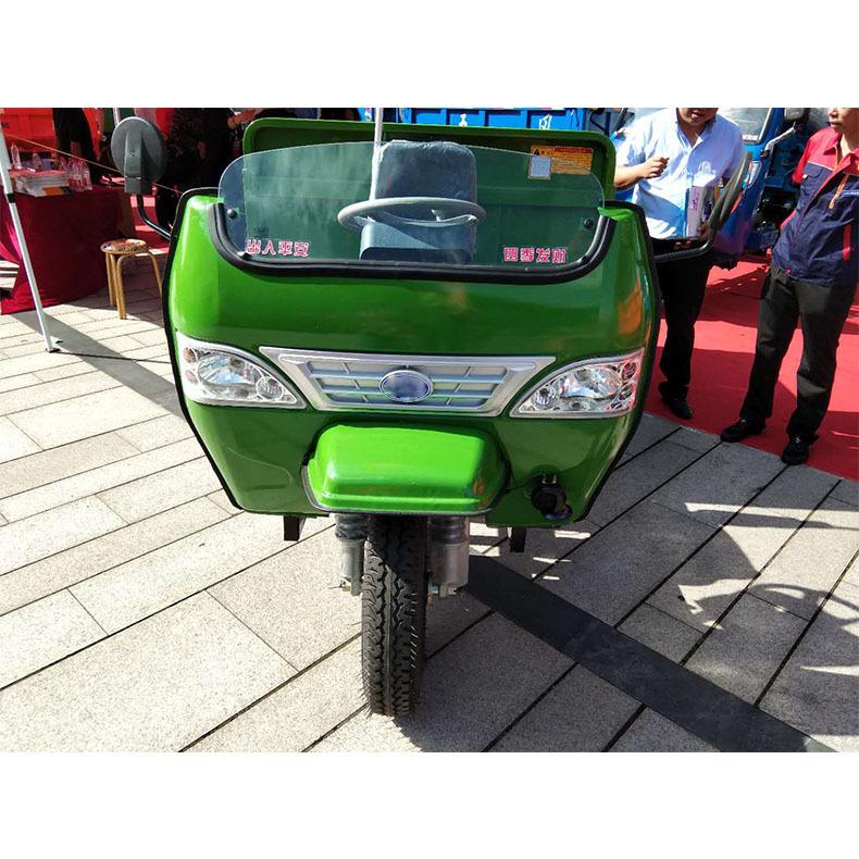 五征同款柴油三轮车工程专用三轮车农业机械三轮车液压自卸三轮车