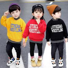 2018冬装儿童加绒加厚字母卫衣新款韩版男童长袖条纹高领打底衫潮