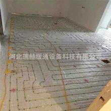 碳纖維遠紅外電熱地暖 地板電取暖器 發熱電纜地暖施工銷售