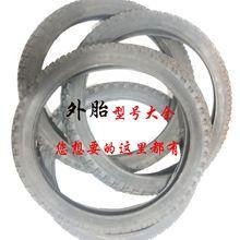 工厂销售儿童自行车内外胎 12/14/16/18/20童车橡胶轮胎骑行用品