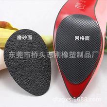 无味牛筋材质鞋底防滑贴 高跟鞋消音橡胶垫 袋子包装 免费供样