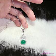 925純銀達標過檢測綠玉髓瑪瑙葫蘆吊墜項鏈批發時尚個性蛇骨鏈女
