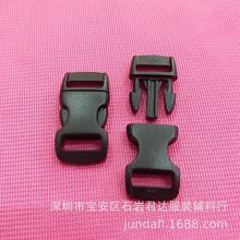 现货塑料插扣10mm 1CM环保小插扣 塑胶3分宠物带调节扣 手腕带扣