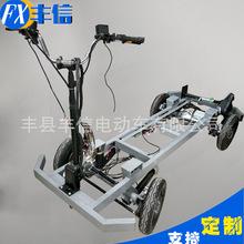 四輪智能無人遙控四輪電動車底盤配件總成自動無人改裝運輸車配件