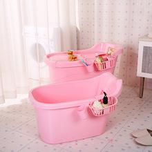廠家直銷成人兒童可用大號家用塑料浴桶加厚帶蓋保溫防摔洗澡桶