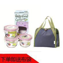韩国glasslock迷你保鲜盒 冰箱收纳盒 宝宝辅食盒三件套GL545