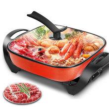 Supor/蘇泊爾 H30FK81-136韓式電熱鍋家用電火鍋宿舍學生鍋電煮鍋