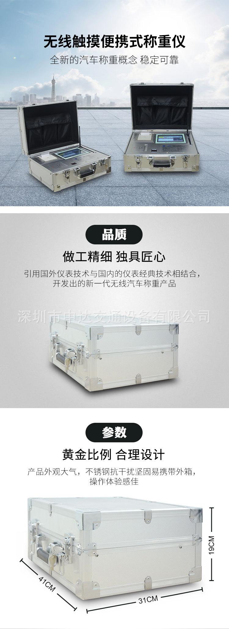 型号:ZLD-CX101_02