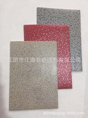 pvc商用地板 塑料地板 虎皮纹3mm厚高档型地板 高弹性耐磨止滑