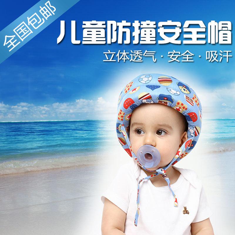 贝乐兹宝宝防撞帽婴儿学步护头帽儿童平安头盔批零都可免运费