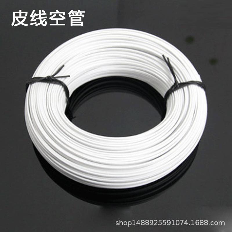 皮线分支器空管 皮线管 光纤分支器皮线双芯1*2芯保护盒