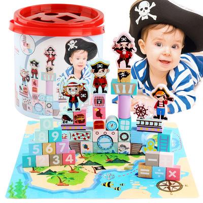 新款积木儿童木制质桶装启蒙积木益智早教海盗船公主骑士积木玩具