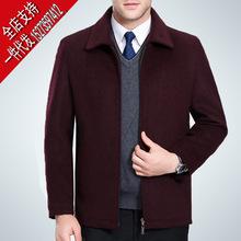 秋冬季新款羊毛夾克男士短款翻領休閑中老年男裝加厚羊絨毛呢外套