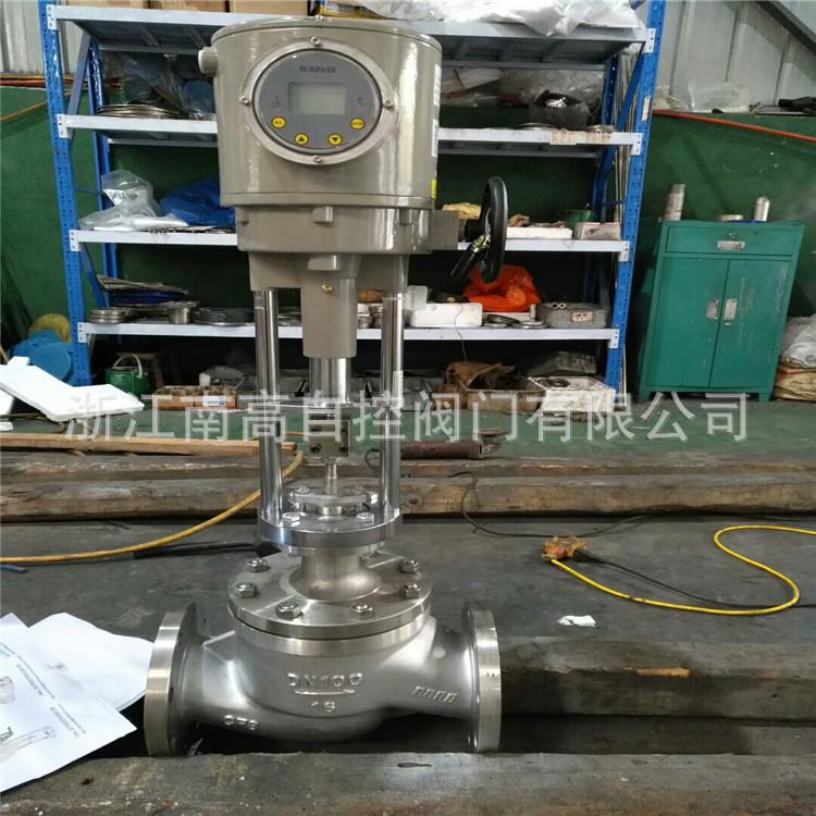 不锈钢电动调节阀 ZDLM-25P DN65 蒸汽水流量调节阀