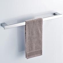 不锈钢毛巾架 单杆 毛巾杠 卫生间浴?#20197;?#24062;架 洗手间五金挂件