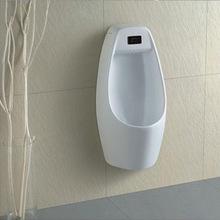 家用成人小便器掛墻式小便斗感應男士小便池壁掛式陶瓷廁所尿斗池