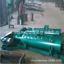 廠家供工業加濕機SJ40雙軸粉塵加濕機DSZ80粉塵攪拌機石灰消化器