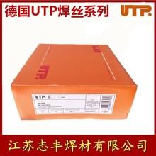 德国UTP SK 258 TiC-O耐磨堆焊焊丝1.0-1.2-1.6-2.0-2.4