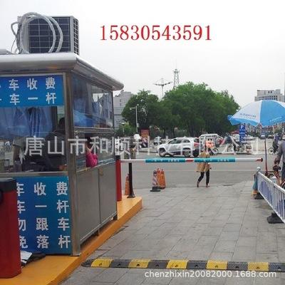 京唐港曹妃甸停车场设备道闸智能收费系统产品电子杆起落