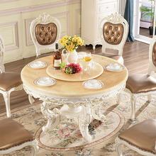欧式餐桌椅组合圆形白色吃饭台1.3米带转盘1.5小户型全实木