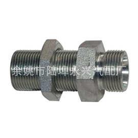 黄铜快速接头液压水管高压油管接头开闭式自锁快插接头