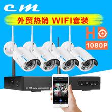 无线WIFI摄像机 4路监控设备套装 店铺监控器 红外夜视高清摄像头