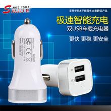 车载充电器 点烟器接头 车用转换器 双USB接口车充 多功能充电器