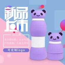 硅膠折疊水杯便攜可伸縮杯子旅行瓶熊貓頭蓋卡通大容量運動水壺