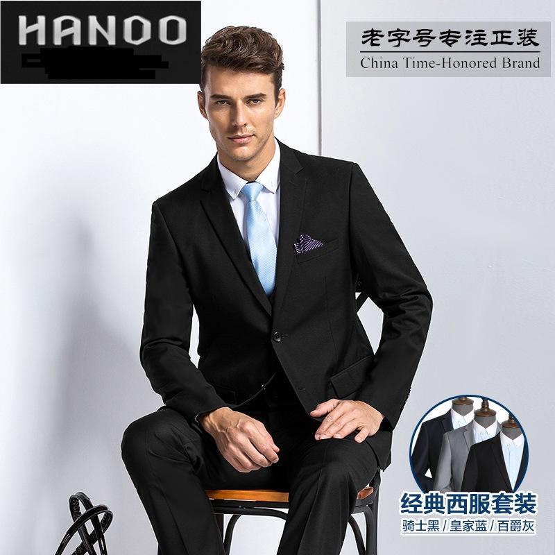 男士商務西服修身高檔職業西裝套裝男兩件套定制職業正裝休閑禮服