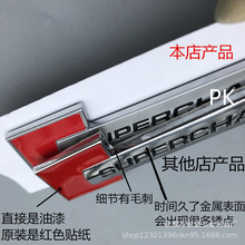 奥迪SUPERCHARGED车贴车标涡轮增压改装侧标标志汽车装饰贴车身贴
