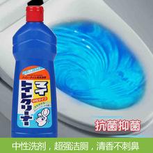 日本进口ROCKET厕所清洁剂洁厕剂 马桶清洁剂除菌剂 座便器清洗剂