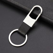 創意汽車鑰匙扣掛件男士金屬真皮鑰匙扣贈品批發定制禮品LOGO