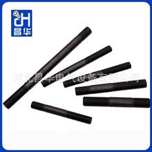 厂家直销GB-901材质45#钢8.8级氧化发黑M16*250双头螺栓低价处理